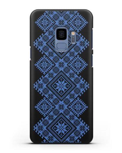 Чехол с синим белорусским орнаментом и символами Богатство, Огонь, Молодость силикон черный для Samsung Galaxy S9 [SM-G960F]