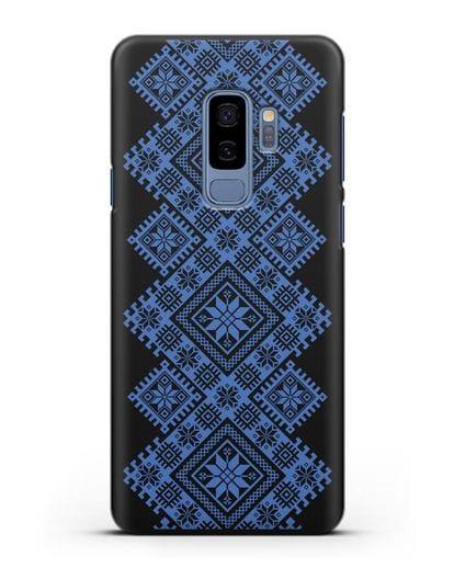 Чехол с синим белорусским орнаментом и символами Богатство, Огонь, Молодость силикон черный для Samsung Galaxy S9 Plus [SM-G965F]