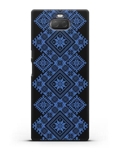 Чехол с синим белорусским орнаментом и символами Богатство, Огонь, Молодость силикон черный для Sony Xperia 10