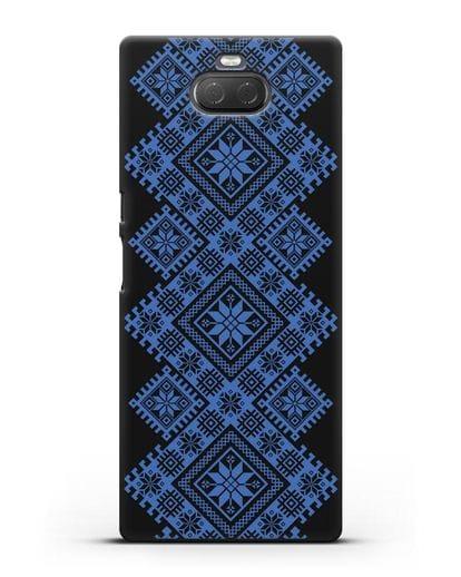 Чехол с синим белорусским орнаментом и символами Богатство, Огонь, Молодость силикон черный для Sony Xperia 10 Plus