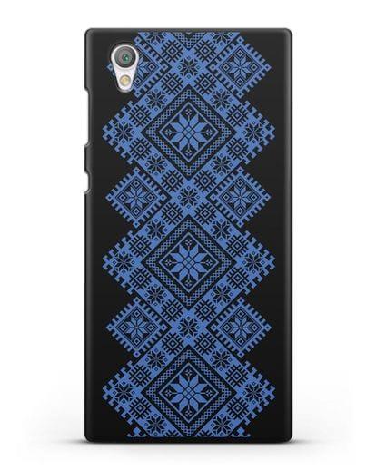 Чехол с синим белорусским орнаментом и символами Богатство, Огонь, Молодость силикон черный для Sony Xperia L1