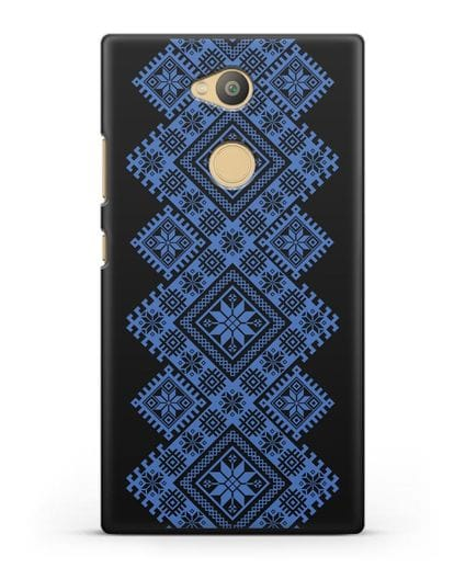Чехол с синим белорусским орнаментом и символами Богатство, Огонь, Молодость силикон черный для Sony Xperia L2