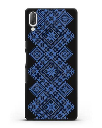 Чехол с синим белорусским орнаментом и символами Богатство, Огонь, Молодость силикон черный для Sony Xperia L3