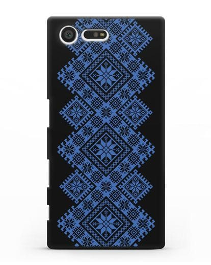 Чехол с синим белорусским орнаментом и символами Богатство, Огонь, Молодость силикон черный для Sony Xperia X Compact