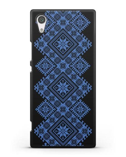 Чехол с синим белорусским орнаментом и символами Богатство, Огонь, Молодость силикон черный для Sony Xperia XA1