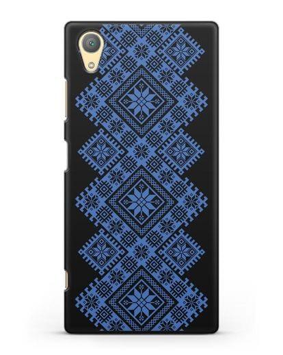 Чехол с синим белорусским орнаментом и символами Богатство, Огонь, Молодость силикон черный для Sony Xperia XA1 Plus
