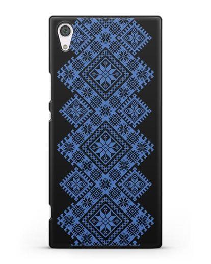 Чехол с синим белорусским орнаментом и символами Богатство, Огонь, Молодость силикон черный для Sony Xperia XA1 Ultra