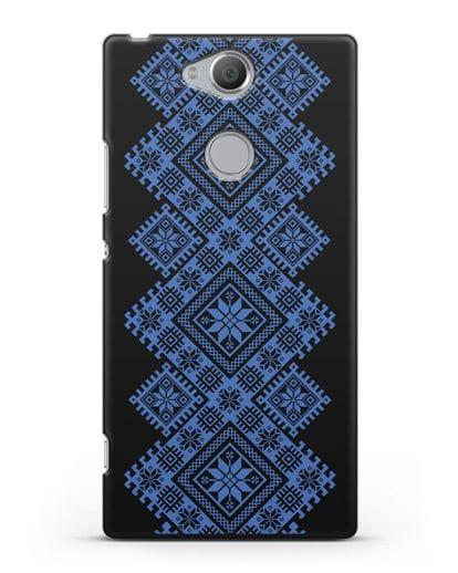 Чехол с синим белорусским орнаментом и символами Богатство, Огонь, Молодость силикон черный для Sony Xperia XA2