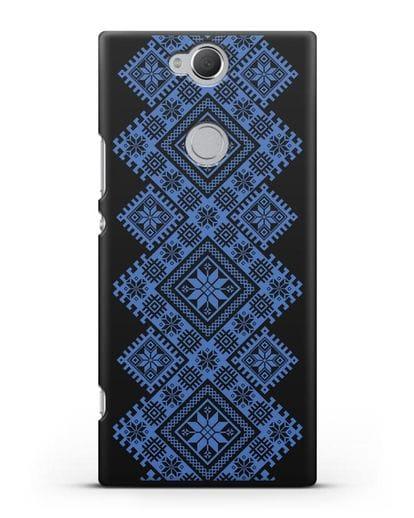 Чехол с синим белорусским орнаментом и символами Богатство, Огонь, Молодость силикон черный для Sony Xperia XA2 Plus