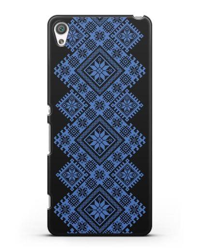Чехол с синим белорусским орнаментом и символами Богатство, Огонь, Молодость силикон черный для Sony Xperia XA