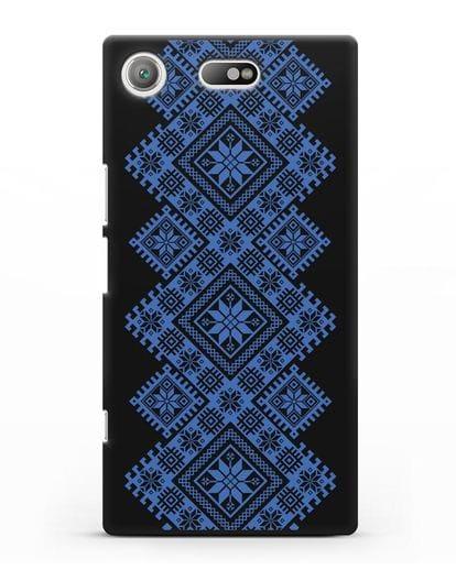 Чехол с синим белорусским орнаментом и символами Богатство, Огонь, Молодость силикон черный для Sony Xperia XZ1 Compact