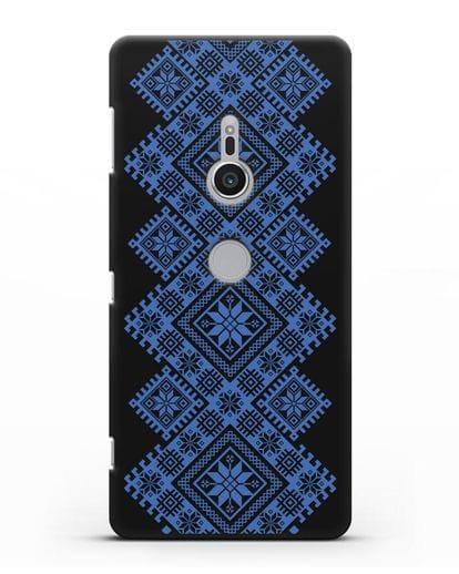 Чехол с синим белорусским орнаментом и символами Богатство, Огонь, Молодость силикон черный для Sony Xperia XZ2