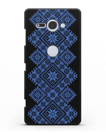 Чехол с синим белорусским орнаментом и символами Богатство, Огонь, Молодость силикон черный для Sony Xperia XZ2 Compact