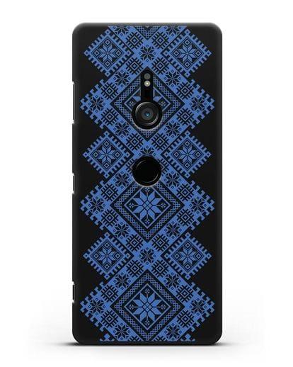 Чехол с синим белорусским орнаментом и символами Богатство, Огонь, Молодость силикон черный для Sony Xperia XZ3