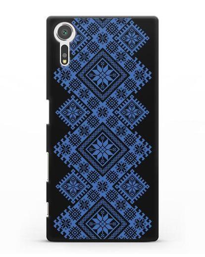 Чехол с синим белорусским орнаментом и символами Богатство, Огонь, Молодость силикон черный для Sony Xperia XZ