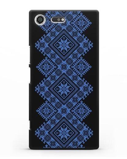 Чехол с синим белорусским орнаментом и символами Богатство, Огонь, Молодость силикон черный для Sony Xperia XZ Premium