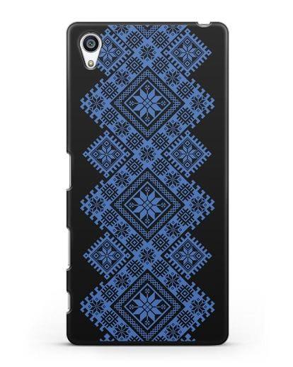 Чехол с синим белорусским орнаментом и символами Богатство, Огонь, Молодость силикон черный для Sony Xperia Z5 Premium