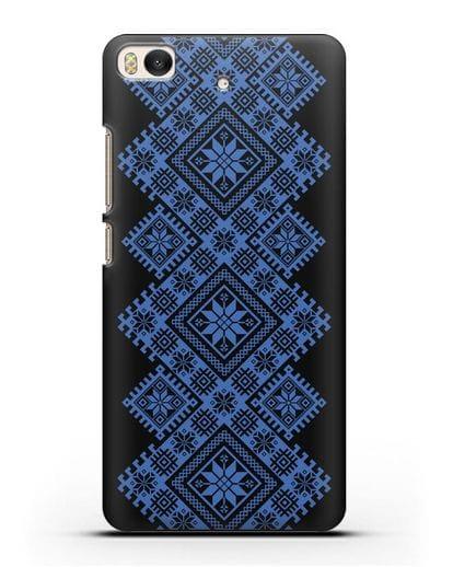 Чехол с синим белорусским орнаментом и символами Богатство, Огонь, Молодость силикон черный для Xiaomi Mi 5S