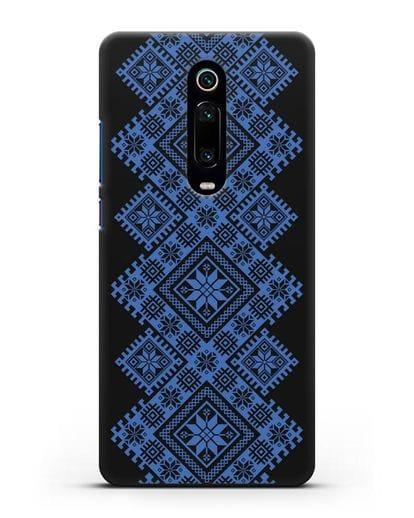 Чехол с синим белорусским орнаментом и символами Богатство, Огонь, Молодость силикон черный для Xiaomi Mi 9T