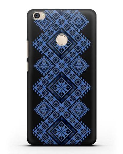 Чехол с синим белорусским орнаментом и символами Богатство, Огонь, Молодость силикон черный для Xiaomi Mi Max