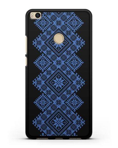 Чехол с синим белорусским орнаментом и символами Богатство, Огонь, Молодость силикон черный для Xiaomi Mi Max 2