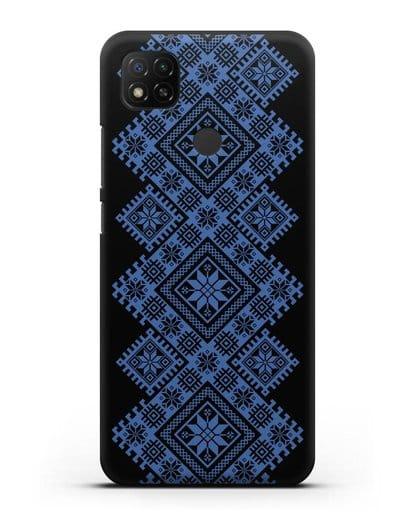 Чехол с синим белорусским орнаментом и символами Богатство, Огонь, Молодость силикон черный для Xiaomi Redmi 9С