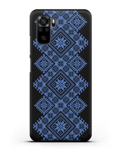 Чехол с синим белорусским орнаментом и символами Богатство, Огонь, Молодость силикон черный для Xiaomi Redmi Note 10