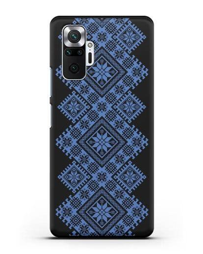 Чехол с синим белорусским орнаментом и символами Богатство, Огонь, Молодость силикон черный для Xiaomi Redmi Note 10 Pro