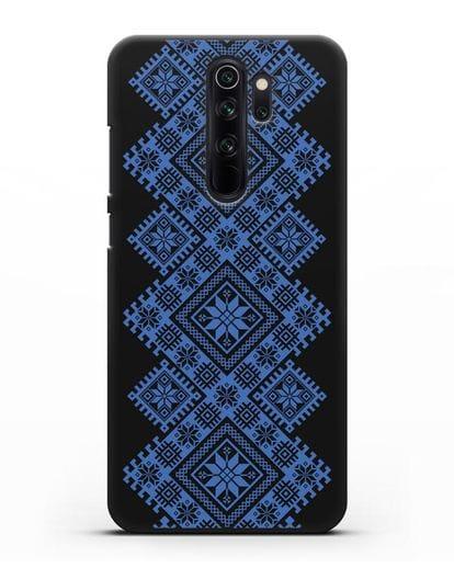 Чехол с синим белорусским орнаментом и символами Богатство, Огонь, Молодость силикон черный для Xiaomi Redmi Note 8 Pro