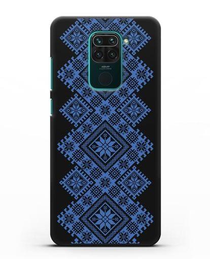 Чехол с синим белорусским орнаментом и символами Богатство, Огонь, Молодость силикон черный для Xiaomi Redmi Note 9