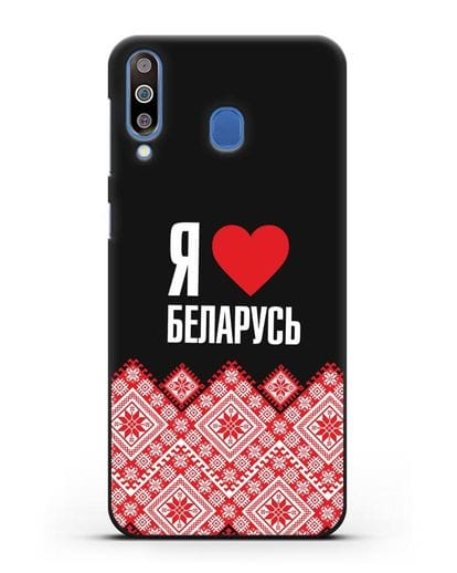 Чехол с надписью Я люблю Беларусь и белорусским орнаментом силикон черный для Samsung Galaxy M30 [SM-M305F]