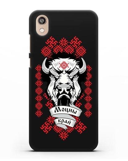 Чехол с зубром и надписью Моцны край с белорусским орнаментом силикон черный для Honor 8S