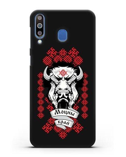 Чехол с зубром и надписью Моцны край с белорусским орнаментом силикон черный для Samsung Galaxy M30 [SM-M305F]