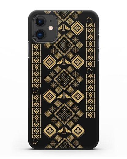 Чехол с белорусским золотым орнаментом и женскими символами силикон черный для iPhone 11