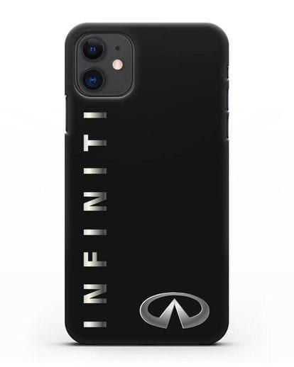 Чехол с надписью Infiniti и логотипом силикон черный для iPhone 11
