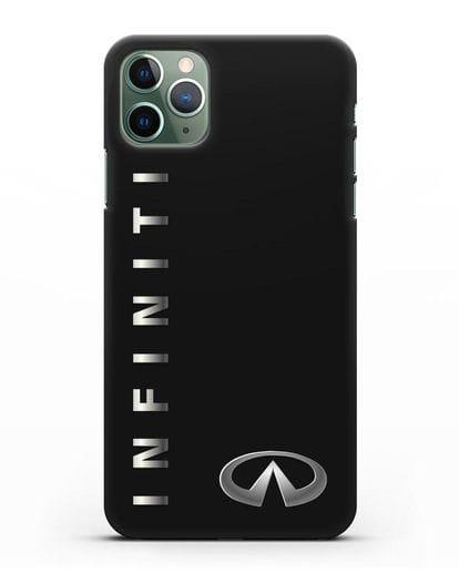 Чехол с надписью Infiniti и логотипом силикон черный для iPhone 11 Pro Max
