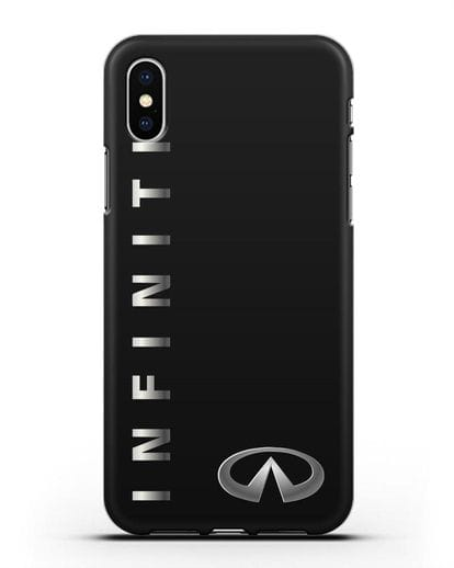 Чехол с надписью Infiniti и логотипом силикон черный для iPhone X