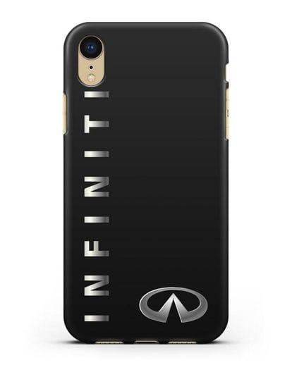 Чехол с надписью Infiniti и логотипом силикон черный для iPhone XR