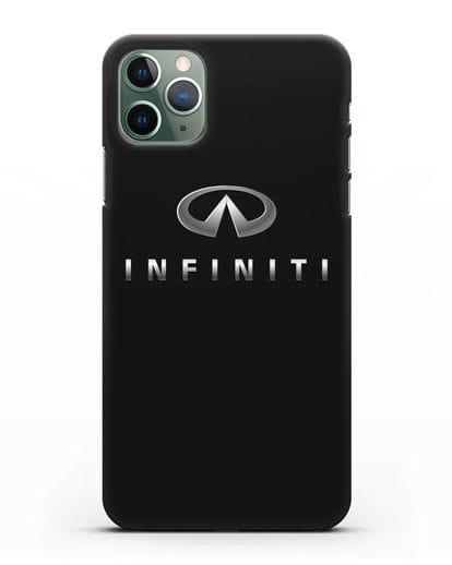 Чехол с логотипом Infiniti силикон черный для iPhone 11 Pro