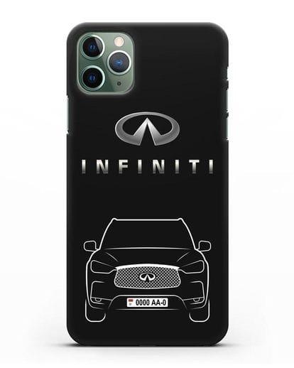 Чехол Infiniti QX с номерным знаком силикон черный для iPhone 11 Pro