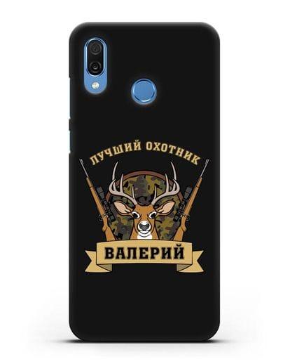 Именной чехол с надписью Лучший охотник с изображением оленя и ружей силикон черный для Honor Play