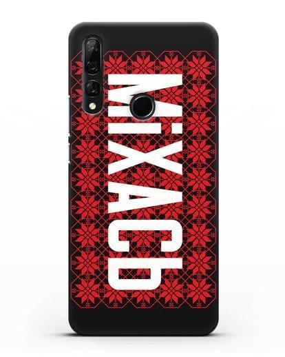 Именной чехол с белорусским орнаментом и символом Богатство силикон черный для Honor 9X