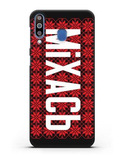 Именной чехол с белорусским орнаментом и символом Богатство силикон черный для Samsung Galaxy M30 [SM-M305F]