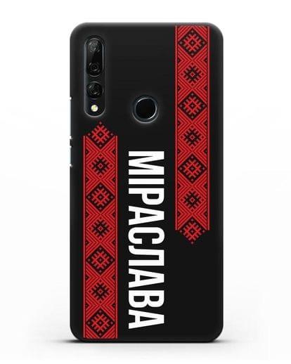 Чехол с белорусским орнаментом с именем, фамилией силикон черный для Honor 9X