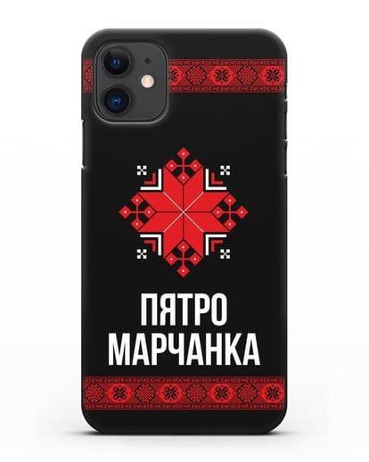 Именной чехол для мужчины с орнаментом и надписью силикон черный для iPhone 11