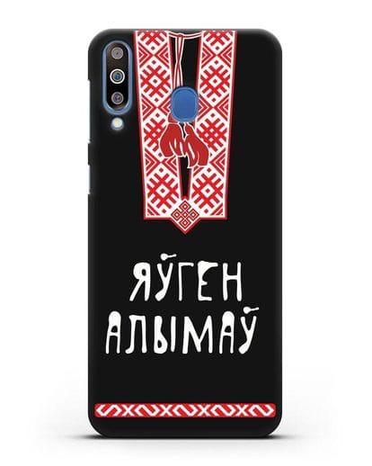 Именной чехол Вышиванка с орнаментом силикон черный для Samsung Galaxy M30 [SM-M305F]