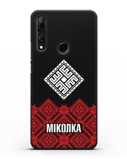 Именной чехол с белорусским символом и именем силикон черный для Honor 9X