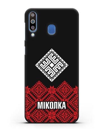 Именной чехол с белорусским символом и именем силикон черный для Samsung Galaxy M30 [SM-M305F]