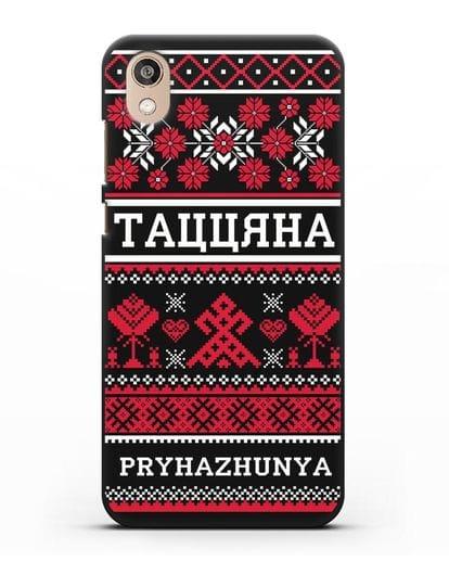 Именной чехол Женский с орнаментом и надписью на белорусском языке силикон черный для Honor 8S