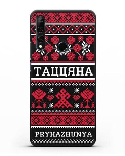 Именной чехол Женский с орнаментом и надписью на белорусском языке силикон черный для Honor 9X
